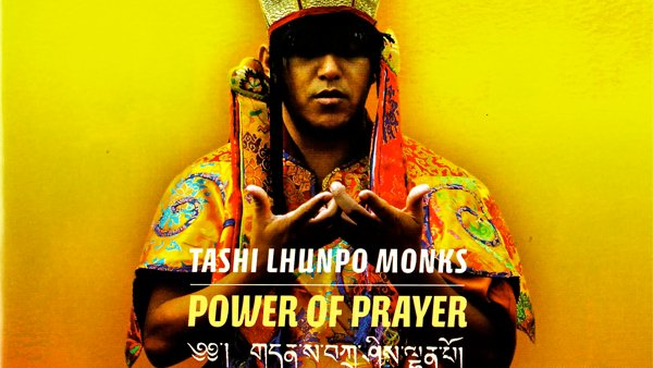 Power of Prayer (CD)